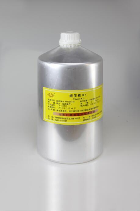 批发维生素K1原料 批发维生素K1质量好 维生素K1粉末和维生素K1区别
