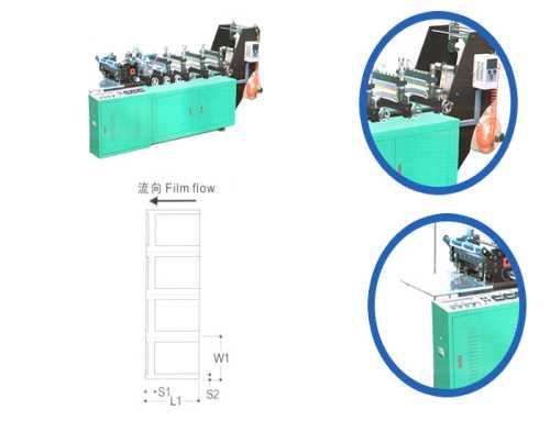 制袋机厂家-制袋机价格-底封制袋机供应商