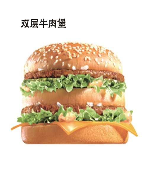 开一个汉堡店_怎么加盟汉堡店赚钱吗_山东齐纳网络科技有限公司