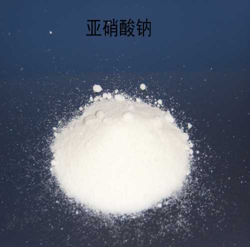 亚硝酸钠低氯_豫贸网