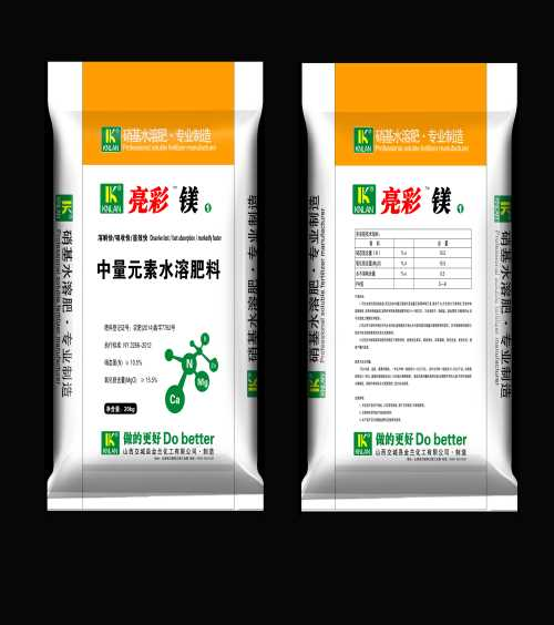 高纯硝酸镁规范/硝酸钾颗粒/交城县金兰化工无限公司