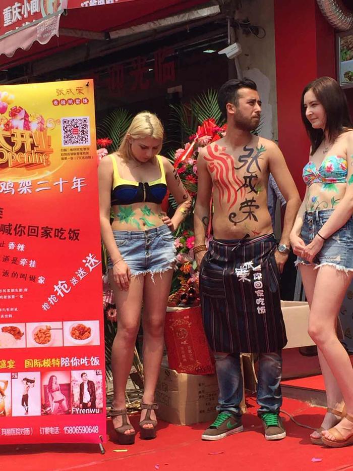 山东张成荣电烤鸡架加盟前途如何 2017年外卖快餐加盟哪家好 青岛泉源顺食品有限公司