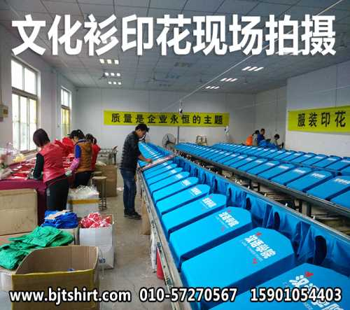 文化衫免费设计-北京礼品袋设计-北京衣印佳服装服饰有限公司