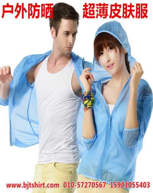 烈日防晒皮肤衣生产厂家 T恤刺绣加工厂 北京衣印佳服装服饰有限公司
