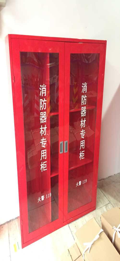 哪里有微型消防站出售_专业的微型消防站价格_专用微型消防站价格