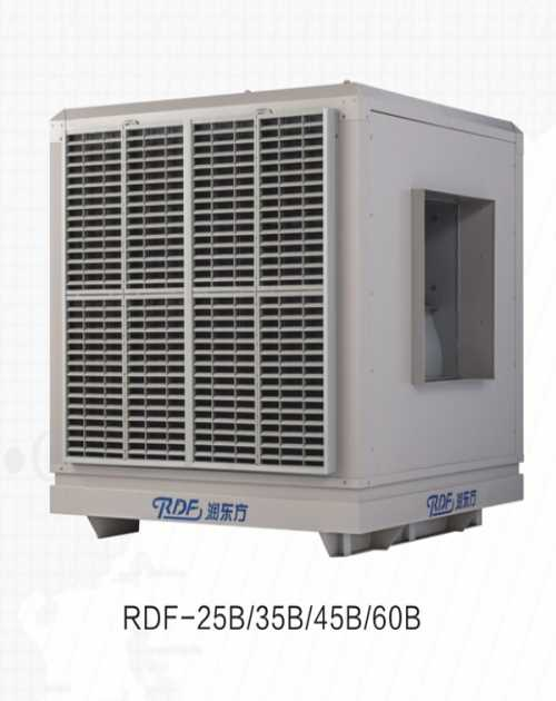 工厂降温安装 无尘车间设计 东莞市合昌机电有限公司