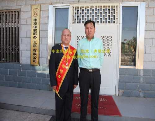 中京保安公司怎么样/中警保安服务/中警保安