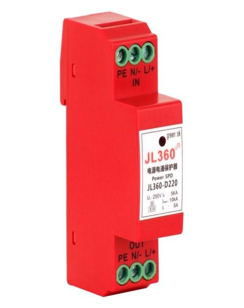 10/350电源防雷保护器_8/20电源防雷器_广州市加力电子科技有限公司
