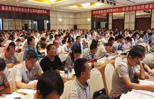 一级建造师 慧都教育全程面授培训 0基础 高通过 西宁一级建造师培训 陕西一级建造师培训