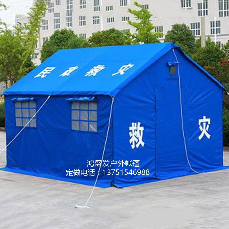 活动帐篷/帐篷哪家好/救灾帐篷价格