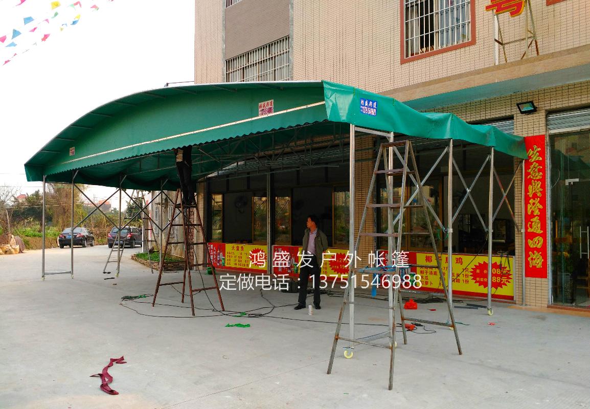 广州推拉篷/广州推拉篷便宜/推拉篷便宜