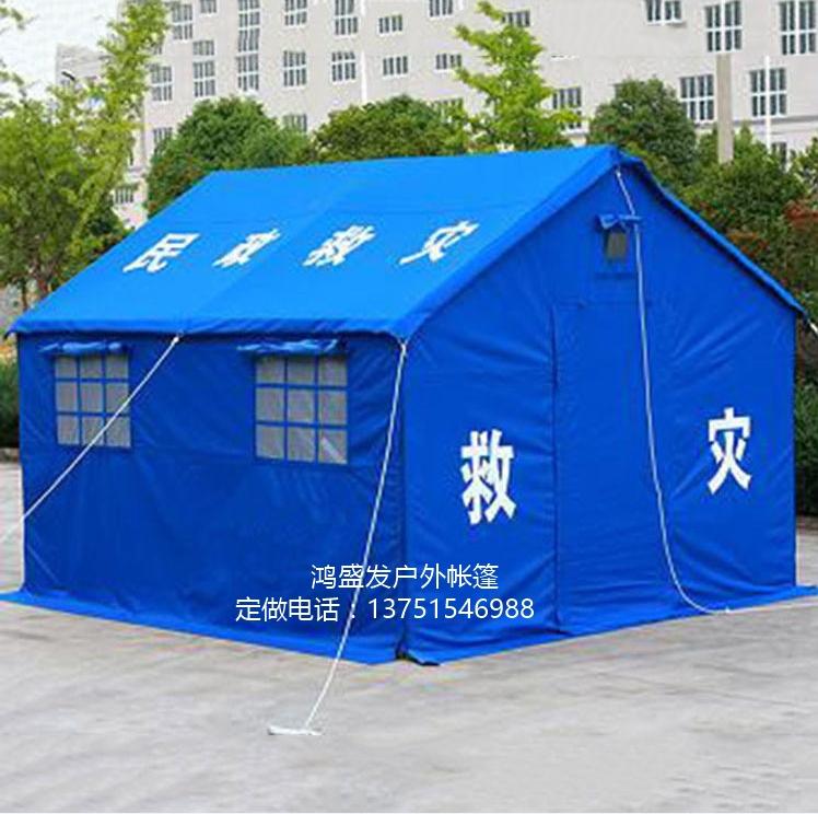 推拉帐篷批发 救灾帐篷价格