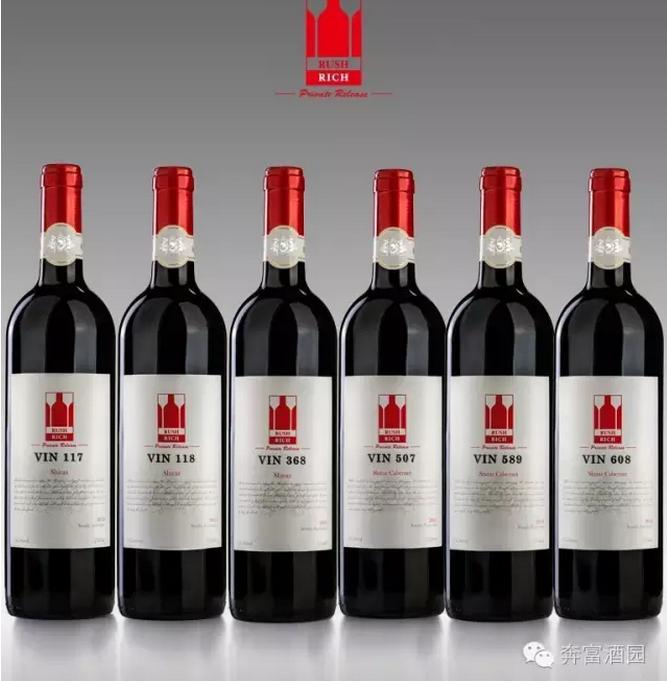 奔富酒园-葡萄酒奔富山庄-上海奔富国际贸易股份有限公司