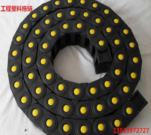 钢制拖链价格 钢制拖链厂家 沧州岩昊机床附件有限公司