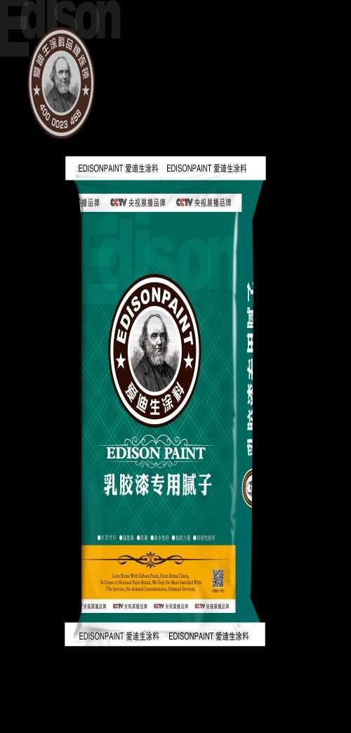 爱迪生涂料找平腻子粉福建万联邦涂料科技有限公司