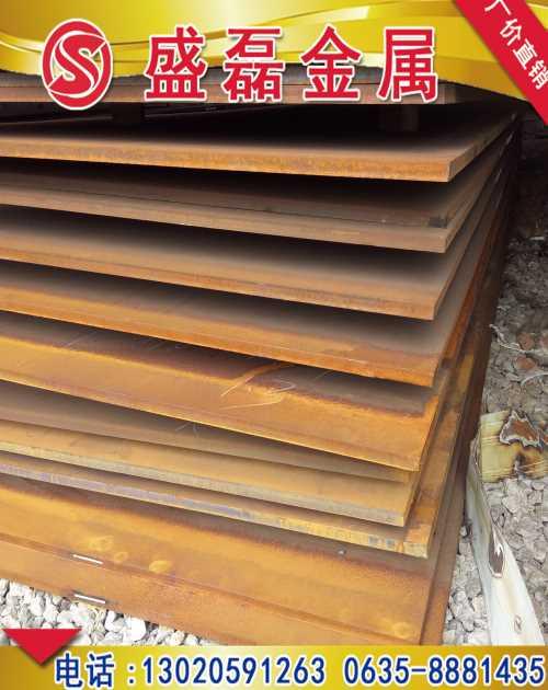 云南耐磨钢板/山东大口径厚壁钢管价格/山东省盛磊金属材料有限公司