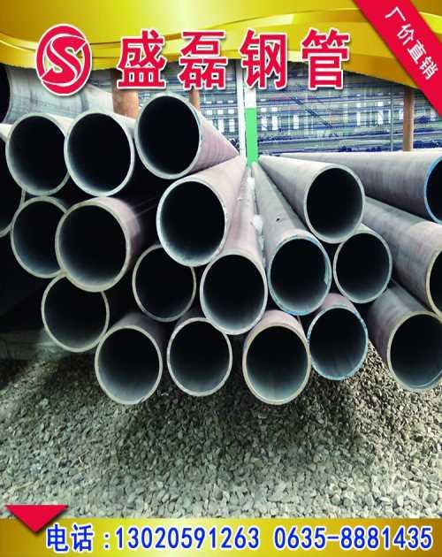 3087*********厚壁精密钢管-福建高压合金管-山东省盛磊金属材料有限公司