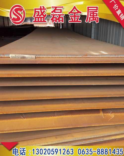 山西耐磨钢板/天津大口径厚壁钢管规格/山东省盛磊金属材料有限公司