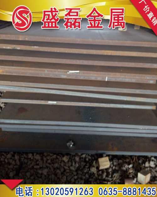 16mn高压合金管电话_上海3087螺纹烟管_山东省盛磊金属材料有限公司