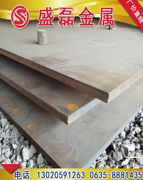 无锡65mn弹簧钢板厂家-无锡大口径厚壁钢管厂-山东省盛磊金属材料有限公司