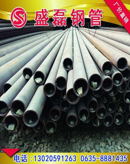 海南大口径厚壁钢管_nm450耐磨钢板供应_山东省盛磊金属材料有限公司