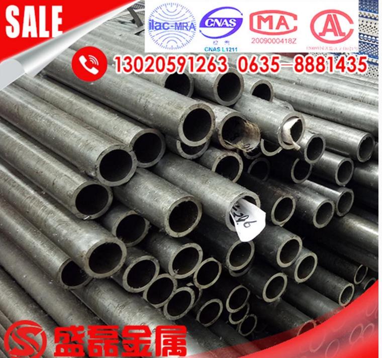 无缝钢管现货_上海65mn弹簧钢板_山东省盛磊金属资料无限公司