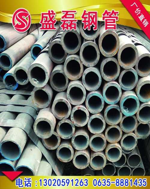 安徽耐磨钢板_河北*********厚壁钢管_山东省盛磊金属材料有限公司