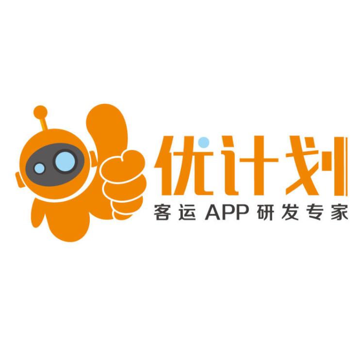 租车APP定制开发/APP/广东优计划科技有限公司