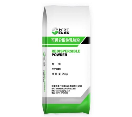 可分散性乳胶粉的作用/可分散性乳胶粉多少钱/可分散性乳胶粉选购要点