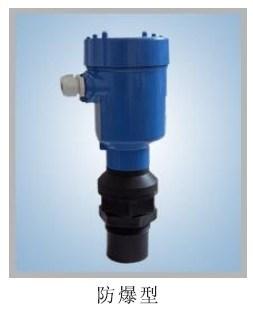 北京超声波液位计厂家电话 微压压力控制器 北京北方华瑞测控技术有限公司