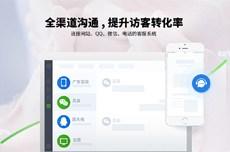 知名电销系统价格/正规电销系统/唯创时代文化传播(天津)有限公司