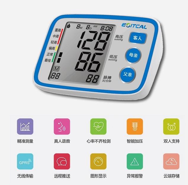 GPRS血压计用途/专业远程血压计/中博宇(北京)医疗设备有限公司