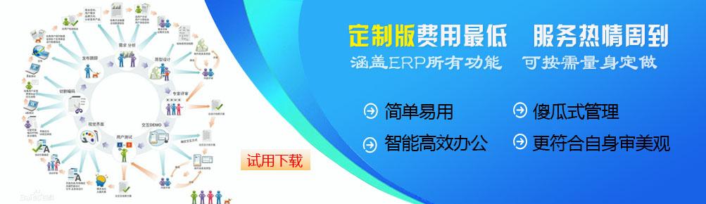 微信定制开辟 售后德律风 济南鲲鹏软件无限公司