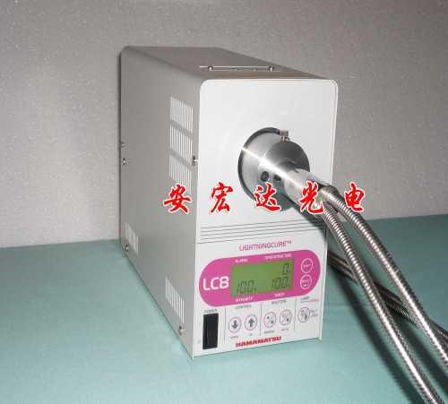 滨松UV光源机  LC8 L9588-02