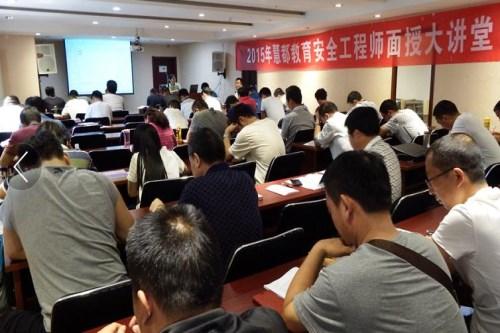 西安造价工程师培训-一级消防工程师-陕西慧都教育科技有限公司