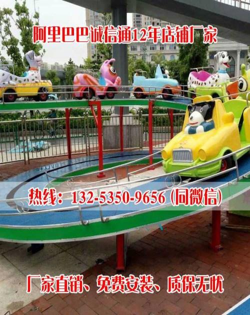郑州儿童游乐设备厂家/郑州新型儿童游乐设备厂家/郑州金山游乐设备机械制造有限公司