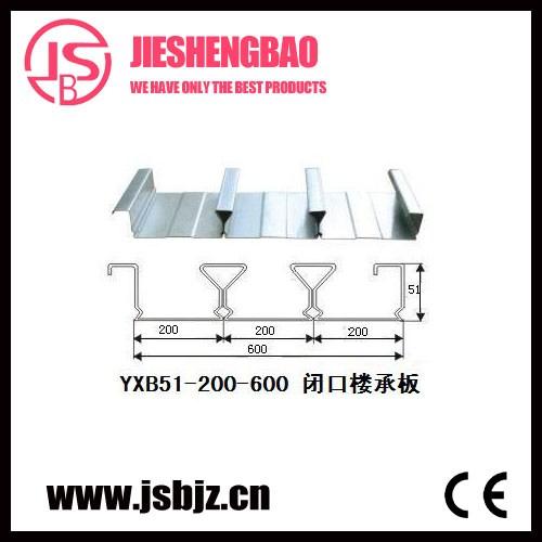 TD3-80钢筋桁架楼承板型号/浙江铝镁锰屋面/杭州杰晟宝建筑围护系统有限公司