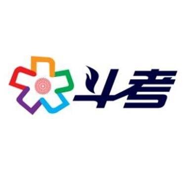 连云港司法考试培训班 威海司法考试培训班 南京司法考试培训机构