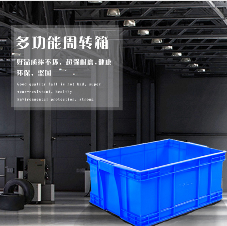 销售塑料周转箱生产厂家_全新塑料周转箱多少钱_销售塑料周转箱