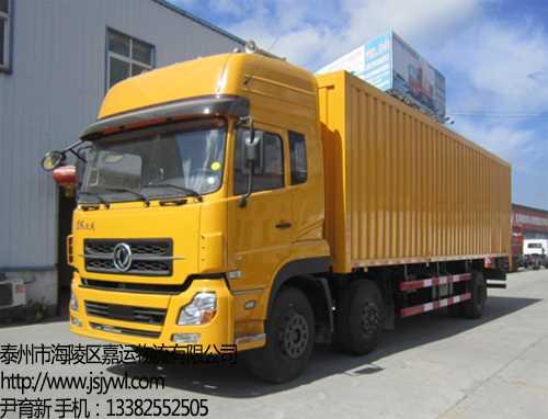 上海至泰州物流_物流货运专线运输相关