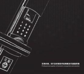 智能指纹锁注意事项_指纹锁报价_安徽唐后智能科技有限公司