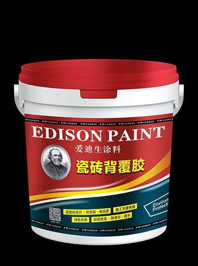 福建水包水多彩仿石漆免费配方 福建万联邦涂料科技有限公司