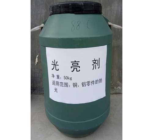 抛光光油光亮剂批发-延津县龙丰工贸有限公司
