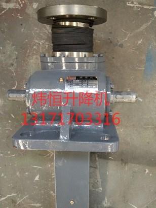 QWL10蜗轮螺杆升降机_SWL减速机��变速机规格