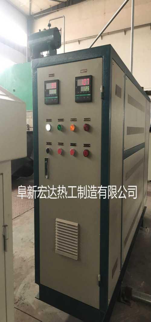 小型导热油加热器直销_工业锅炉及配件