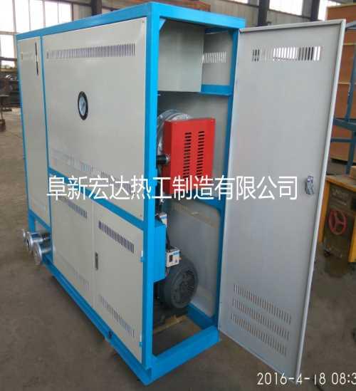 阜新水加热器厂家直销 辽宁模温机设备 阜新宏达热工制造有限公司