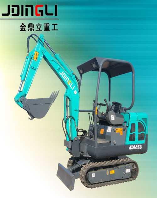 轮式微型挖掘机价格 山东小挖机电话 陕西金鼎立重工机械有限公司