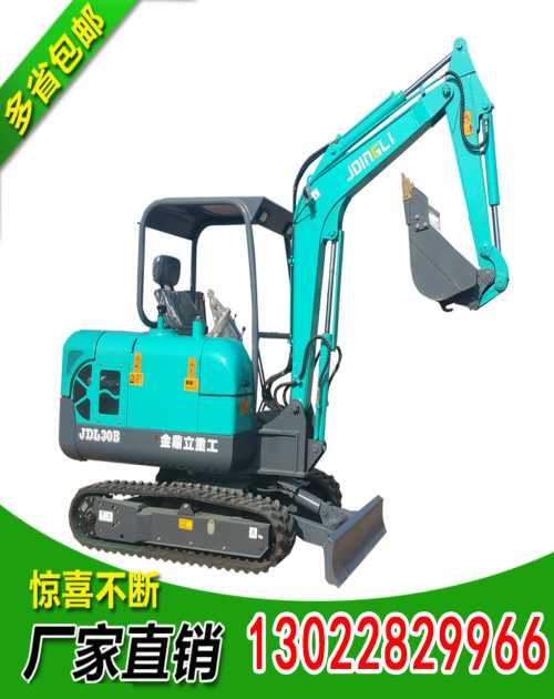 河南迷你型挖掘机电话 河南小型挖土机 陕西金鼎立重工机械有限公司