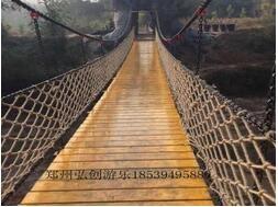 玻璃吊桥哪家好 景区吊桥定制 郑州弘创游乐设备有限公司
