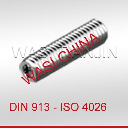 DIN916内六角紧定螺钉/DIN914内六角紧定螺钉供应/DIN914内六角紧定螺钉